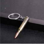 Bullet Shaped Key Chain Ring