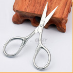 image:Stainless steel makeup trim scissors eyebrow nose hair straight